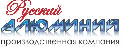 Русский Алюминий